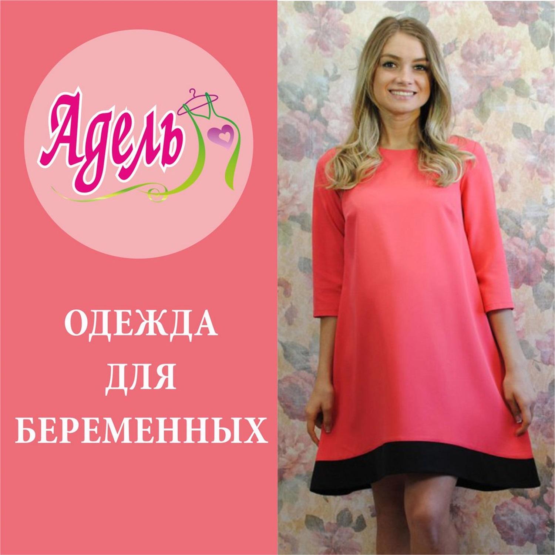 Любая женщина, которая готовиться стать матерью, желает оставаться  привлекательной и выглядеть красиво, поэтому одежда для беременных должна  соответствовать ... d86bdc2025c