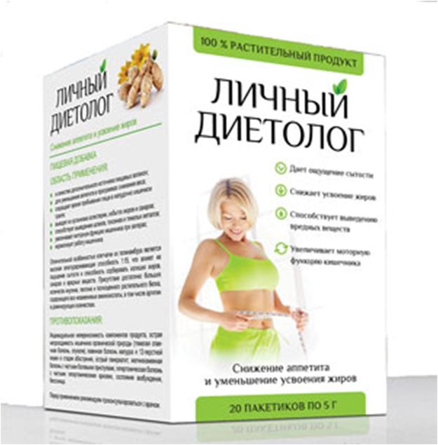 травы для похудения - AzbukaDietru