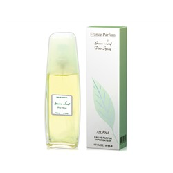 BROCARD GREEN LEAF FINE SPRAY, Edp, 50 ml (аналог Elizabeth Arden Green Tea)