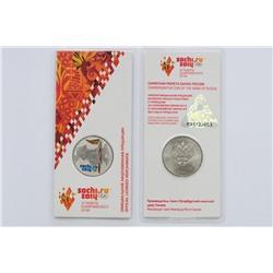 Альбом для банкнот штрафы полный список юбилейных монет 10