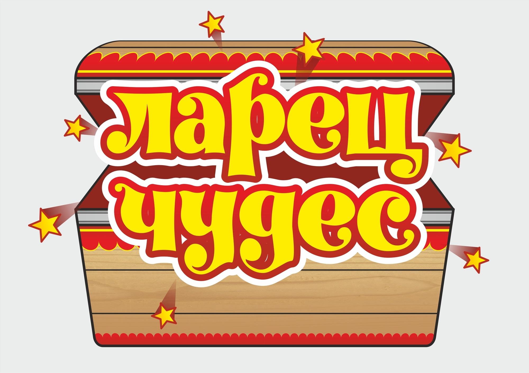крымские чаи для похудения
