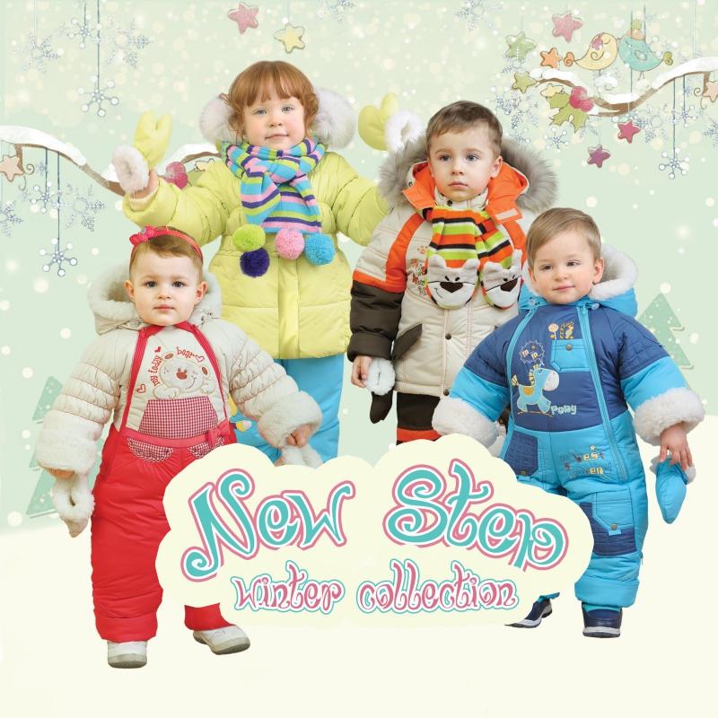 Олдос Детская Одежда Опт